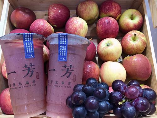 巨峰葡萄水果茶