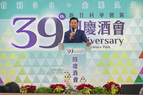 竹科X邁前一步!市長林智堅宣布2021年新建軟體大樓