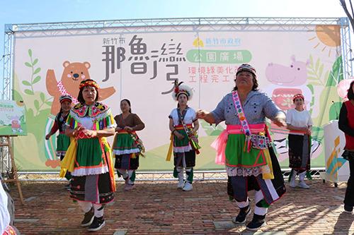 阿美族頭目的祝福 那魯灣公園廣場綠美化啟用