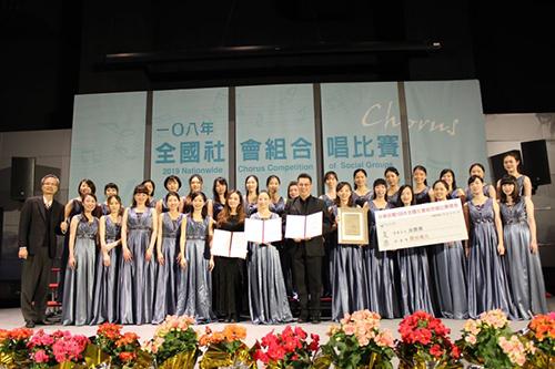 女聲組金質獎-中山女高校友合唱團