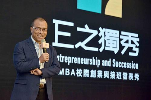 高雄副市長葉匡時受邀參與E之獨秀 歡迎企業來高雄