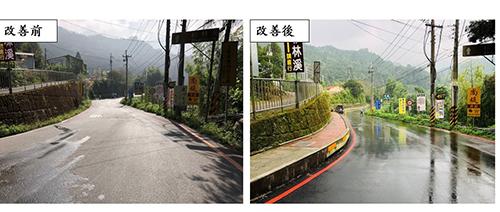 前瞻助鹿谷改善道路 內政部長徐國勇:打造安全回家的路