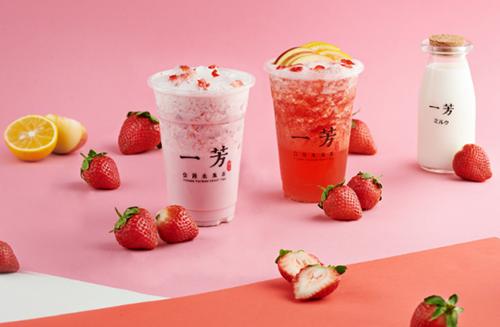 一芳大湖草莓飲品上市 2020年元旦壓軸開賣
