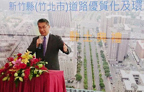 內政部徐部長出席致詞肯定中央地方齊心建設