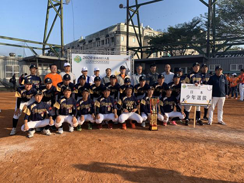 台南市巨人盃國際青少年棒球錦標賽5天激戰落幕