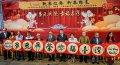 「多元共榮 幸福台灣」 內政部長徐國勇與新住民揮毫賀新年