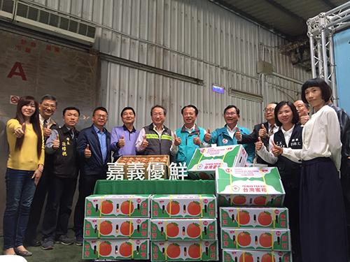 柑橘外銷香港封櫃儀式 揭2020年柑橘外銷序幕