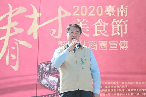 2020台南眷村美食節熱鬧開市迎新春