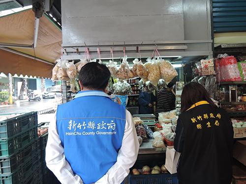 新竹縣春節食品抽驗 生鮮蔬果2件不符規定已下架