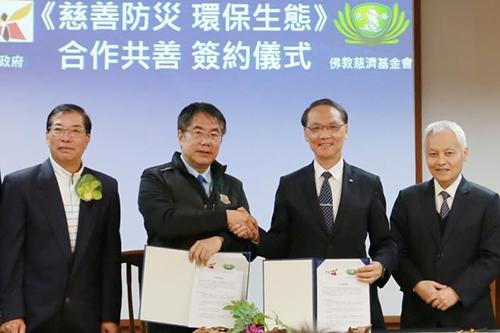 台南市府與慈濟共同推動慈善防災、環保生態