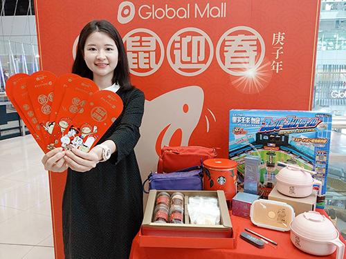 Global Mall新左營車站推獨家聯名台灣原創角色「七福神」會員環保禮及各項好康。