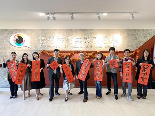 南華大學視覺藝術與設計學系舉辦「春納」活動,藝術與設計學院院長兼視覺藝術與設計學系主任葉宗和教授(右5)率系上老師揮毫迎新年。