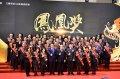 消防最高榮譽 72名楷模獲頒「鳳凰獎」