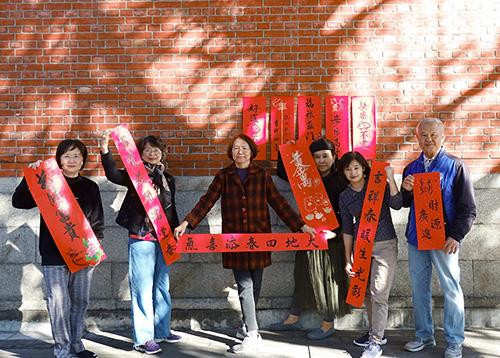 台北孔廟隆重推出專「鼠」年味 春聯、剪紙、紅包袋 數不完