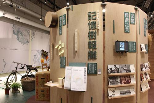 記憶樹報攤以大樹的「文化年輪」為策展概念,展示國家文化記憶庫收存內容。