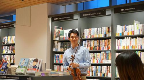 國家交響樂團林品任於誠品生活日本橋快閃表演活動