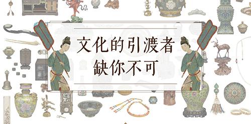 故宮精品─知名節目主持人黃子佼 帶你看故宮典藏文物