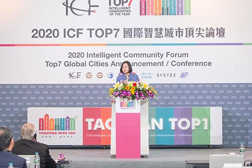 總統蔡英文:台灣即將進入5G時代