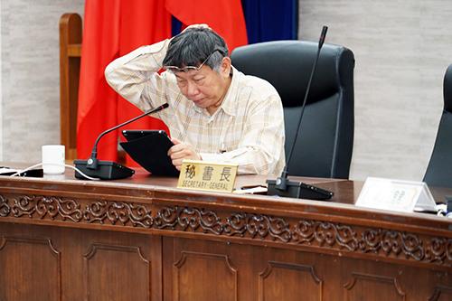 台北市公安會報(劉佳雯攝)