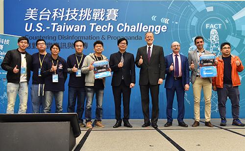 AIT主辦「2020美台科技挑戰賽:應對不實資訊及宣傳」活動頒獎暨致詞