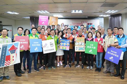 2020台南古都國際半程馬拉松3月1日開跑