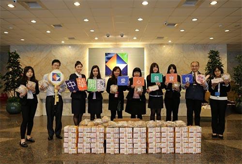 中華開發金控「愛心饞寶寶」活動,連續七年支持華光社會福利基金會附屬「磊質複合式庇護工坊」,幫助身心障礙者自主生活學習,減輕弱勢家庭的負擔。