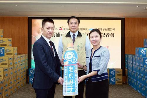 老虎牙子捐台南市政府5千瓶有氧飲料
