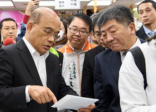 藥局是社區的好幫手 行政院長蘇貞昌至友善藥局參訪致謝