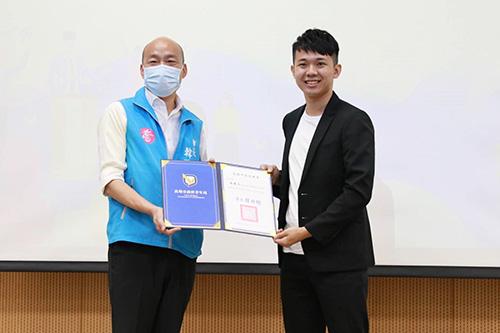 青年事務諮詢會成立 高雄市長韓國瑜:注入新的活水