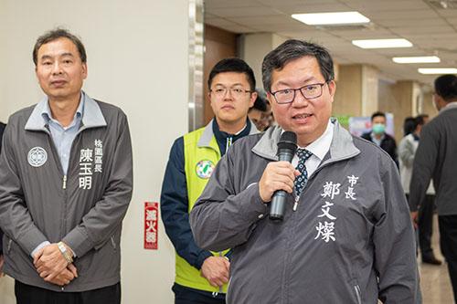 桃園市長鄭文燦慰勉第一線居家防疫人員