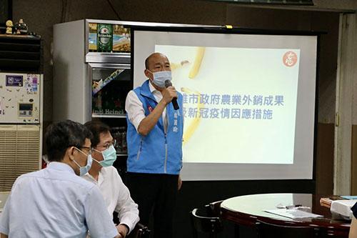 疫起突圍!韓國瑜邀農民團體主動出擊宅配市場