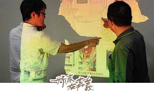 「相放伴」參與式設計 一磚一瓦營造社區環境特色