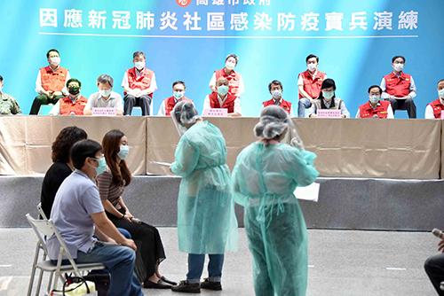 因應防疫實兵演練韓國瑜:未雨綢繆、檢視應變能力
