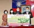 內政部長徐國勇邀民間相挺!捐物資、買農產共同抗疫