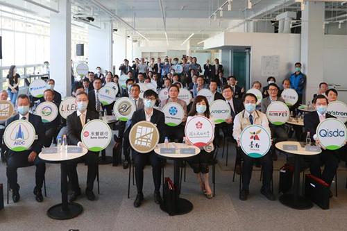 台南成大沙崙智慧產業創新聯盟成立