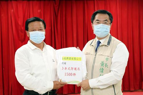 台南在地企業捐贈1,500件防護衣 市長黃偉哲:防疫不鬆懈