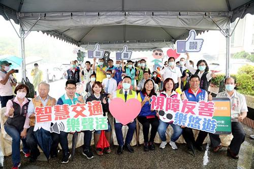 台南市新一代智慧視障友善號誌正式啟用