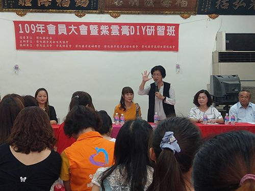 彰化縣長王惠美出席新住民婦女紫雲膏DIY研習班