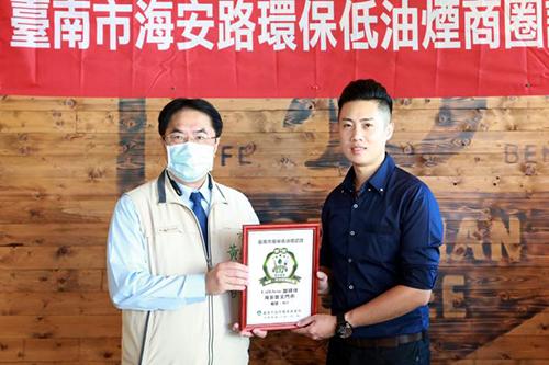 台南第一個環保低油煙商圈認證揭幕