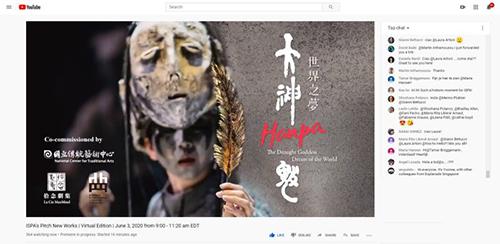 台灣六支表演藝術團隊國際出擊 全球直播發表新作