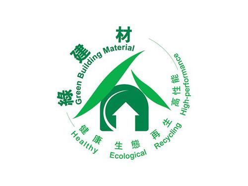 內政部環境永續 7/1起綠建材標章擴大申請範圍