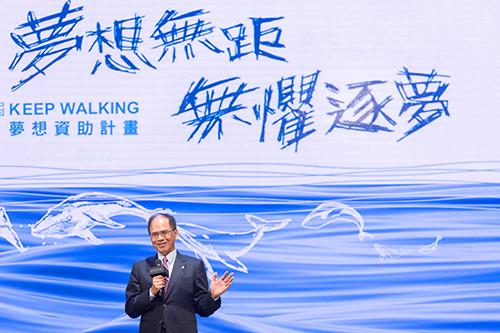 立法院長游錫堃出席「第16屆KEEP WALKING夢想資助計畫」頒獎典禮