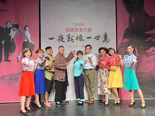 客家大戲《一夜新娘一世妻》首場表演將於6月28日在臺灣戲曲中心演出