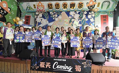 2020茉莉花壇韻茶季活動即將在7/17 -7/18登場