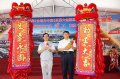 台北市長柯文哲主持第一果菜場改建工程動土典禮