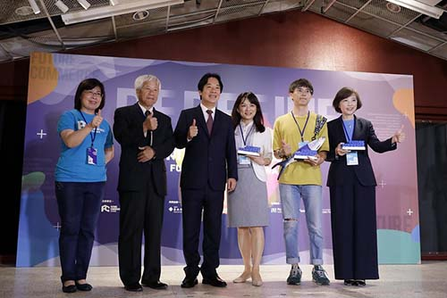 副總統期盼台灣掌握時代、創新 走出新的經濟發展