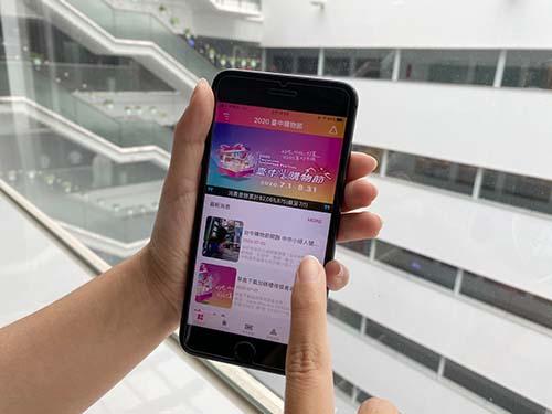 台中購物節首日報喜!消費登錄金額破200萬元