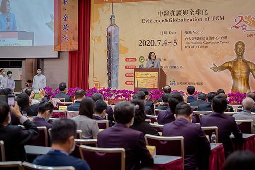 總統蔡英文出席2020第90屆國醫節