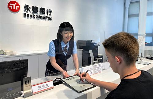 永豐銀行第一家雙語示範分行-成大分行正式上線,從軟體、硬體、行舍標示、表單到人員的臨櫃接待,全面導入中、英文,並結合「e-Note」推行無紙化、實踐環境保護。
