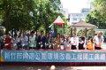 新竹市進擊公園2.0開跑!投入800萬改造興南公園
